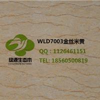 大理石UV板 防潮耐磨装饰板 【绿源生态木】