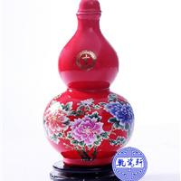 供应陕西5斤装葫芦酒瓶,红葫芦酒瓶订做