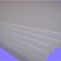 供应陶瓷纤维板,耐火板,陶瓷纤维板,背衬板