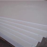 供应超薄陶瓷纤维板,超薄耐火板