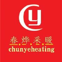 冀州市春博采暖设备有限公司