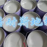 供应环氧树脂水性地坪