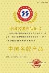 中国家装管道行业十大品牌