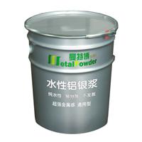供应水性银色烤漆银浆