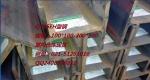 供应低合金H型钢:Q345E