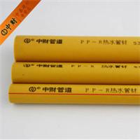 中财管道PPR冷热水管材管件天津供应
