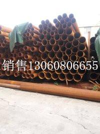 广打桩钢管/广州无缝管/广州无缝钢管价格