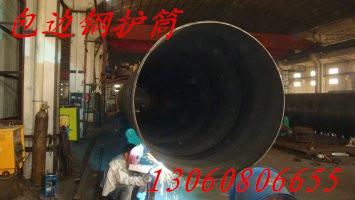供应广东螺旋管/广州螺旋钢管价格