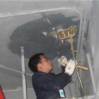 苏州相城区卫生间漏水渗水改造维修有限公司