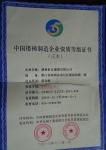 中国楼梯制造一级资质