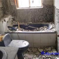 苏州卫生间漏水维修―(拆除浴缸改淋浴房)