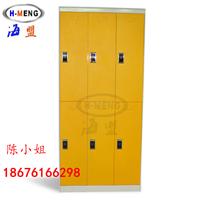 供应电磁感应锁组合衣柜收纳柜储物柜存包柜