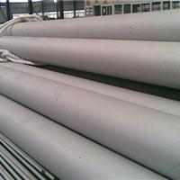 供应苏州不锈钢管材板材阀门管件询拓阀管业