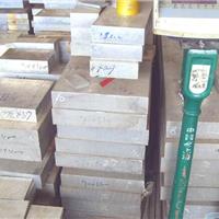 供应AL7075铝板,AL6061铝板,模具铝板