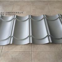 供应铝镁锰仿古琉璃瓦