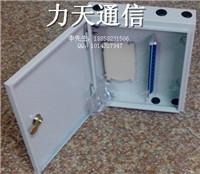 供应12芯光纤分纤箱【冷板12芯光纤分纤箱