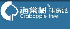 武汉欣霖杰环保科技公司