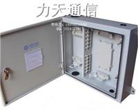 供应24芯光纤分纤箱【冷板24芯光纤分纤箱