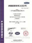 安平县驰创丝网制品有限公司