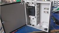 供应36芯光纤分纤箱【冷板36芯光纤分纤箱
