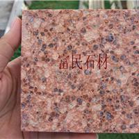 江西石材映山红花岗岩富贵红代代红