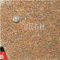 江西映山红石材富贵红仙人红花岗石厂