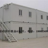 供应延安彩钢房钢结构