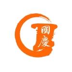中国玻璃夹层材料首席生产商