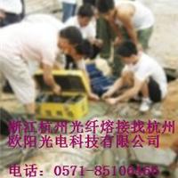 杭州光纤熔接光纤收发器光端机光纤尾纤光缆