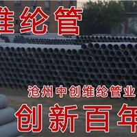 沧州中创管业有限公司