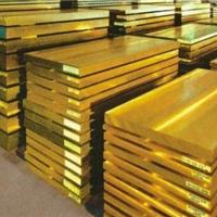 国标H62 H65黄铜板 黄铜排 铜板 可切割零卖