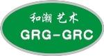 上海和潮艺术装饰材料有限公司