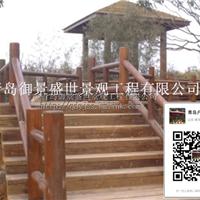供应青岛防腐木景观工程施工【厂家安装】