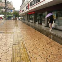 压模地坪公司,包工包料,上海压模地坪