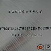 5052铝板的密度是多少