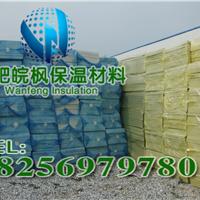 合肥皖枫保温材料有限公司
