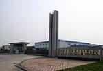 永和铜材金属材料有限公司
