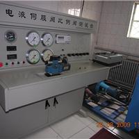 北京人龙电液伺服技术有限公司