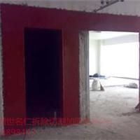 北京盛世名仁拆除切割加固服务中心