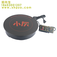 供应小灰品牌火锅电磁炉商用电磁炉火锅炉