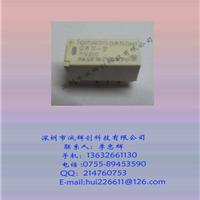供应欧姆龙继电器G6S-2 DC12V继电器12V