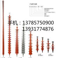复合悬式绝缘子FXBW4-110/120