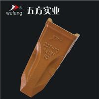 顶尖五方挖掘机斗齿小松LK300促销特价