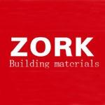北京中欧瑞科建筑材料有限公司