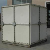 供应北京玻璃钢水箱厂家