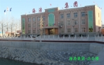 河北海浩高压法兰管件集团冀世源管道设备有限公司
