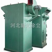 沧州厂家 供应 新品 PL-4500A单机除尘器