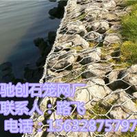 各种石笼网 石笼供应-各种石笼网 石笼批发
