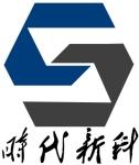 济南时代新科试验仪器有限公司