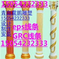 GRC线条【青岛GRC线条】【EPS线条】雕塑